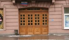 Уличная дверь